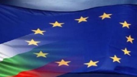 bulgaria-celebrates-10-years-as-a-member-of-the-european-union